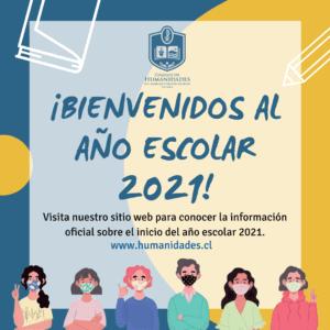Inicio del Año Escolar 2021: Comunicado Oficial